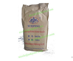 Food Grade Carboxymehtyl Cellulose