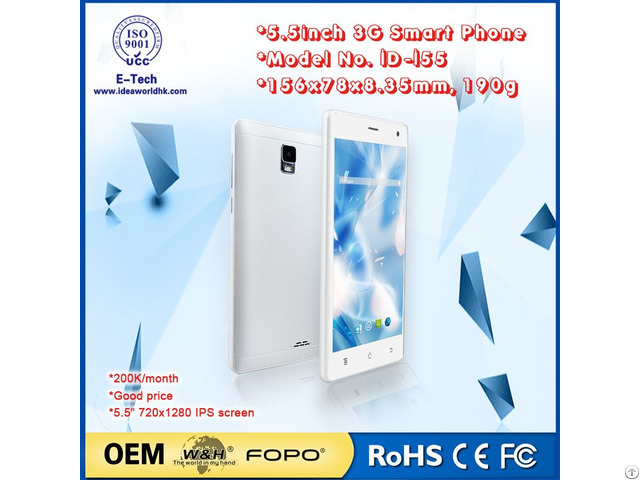 China Mobile Phone Id I55 Quad Core Dual Sim Android Smartphone