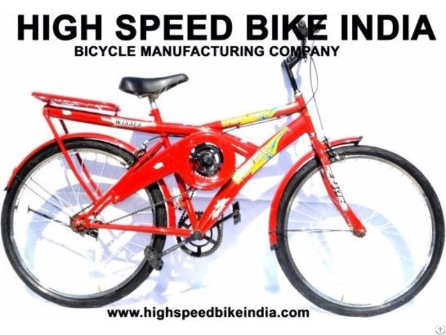 New Bicycle Technology High Speed Bike