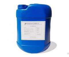 Butyltin Tris 2 Ethylhexanoate Mbtoc Cas No 23850 94 4