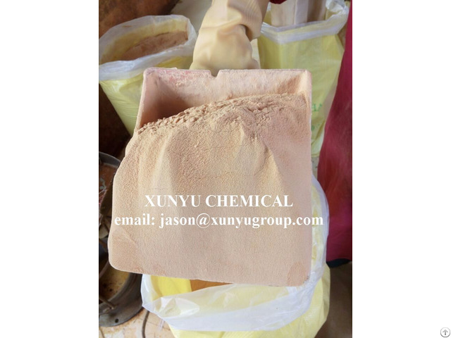 Polyferric Sulfate Pfs Water Treatment