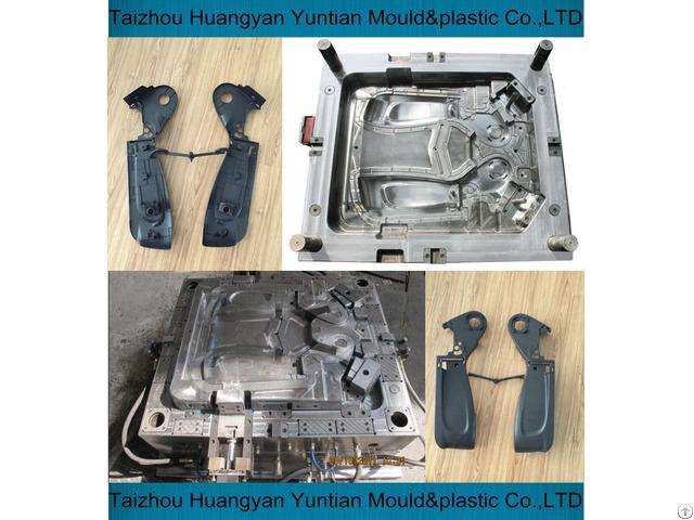 China Car Interior Part Mould Auto Door Trim Mold