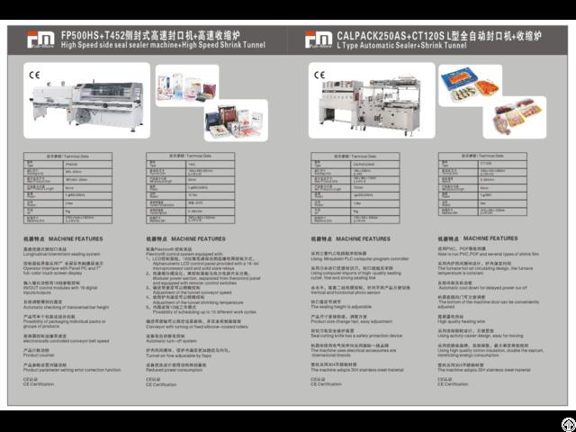 Calpack Shrink Seal Packing Machine