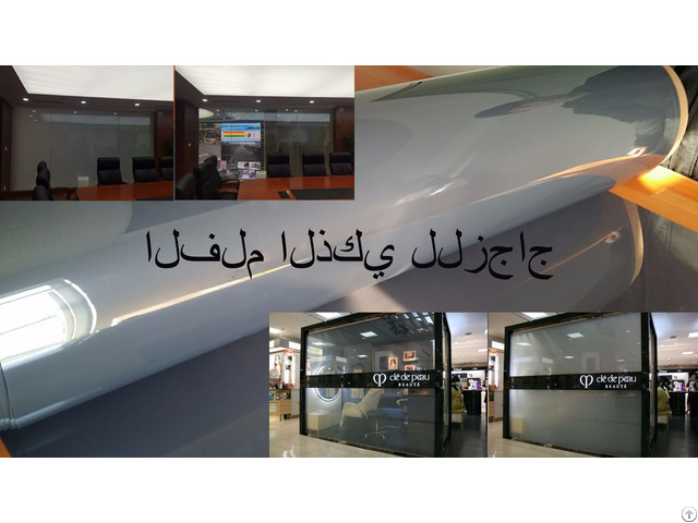 Remote Control Electronic Pdlc Smart Window Film