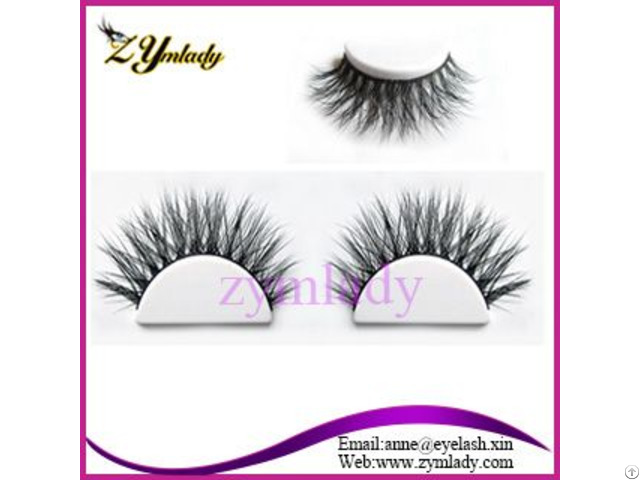 3d Multi Layered Mink Lashes