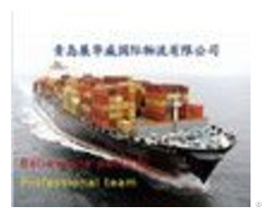 Reliable Freight Forwarder Agent In China