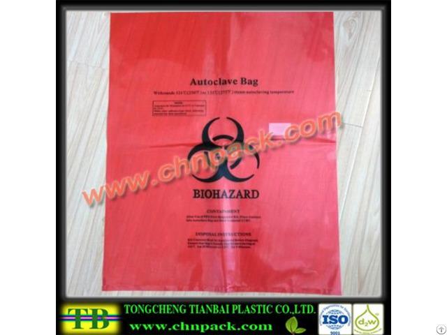 Biohazard Hazardous Waste Yellow Plastic Bag
