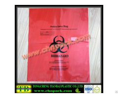 Biohazard Hazardous Waste Yellow Plastic Bag