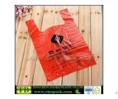 Wholesale Printed Plastic Dry Food Promotional Vest Bag