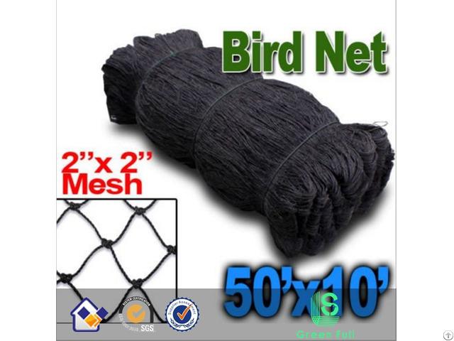 Black Heavy Duty Anti Bird Net