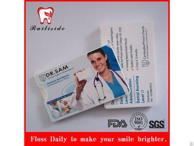 Card Shape Dental Floss