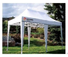 Flame Resisitant Tent Fabric