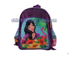 Summer Purple Kids Backpacks St 15sm05bp
