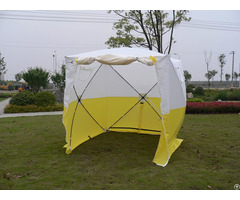 Outdoor Winter Party Or Exhibition Tent
