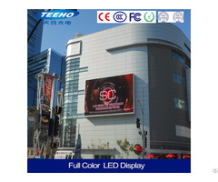 High Resolution Advertising Display Smd Outdoor P6 Led Rgb Video Wall
