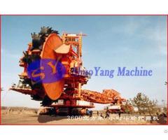 Mining Machine Chemical