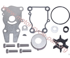 Yamaha 63d W0078 00 Water Pump Repair Kit