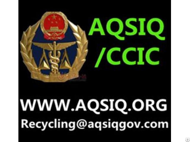 Aqsiq Application Process