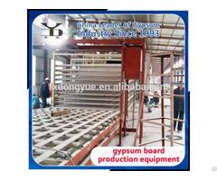 Gypsum Board Production Equipment