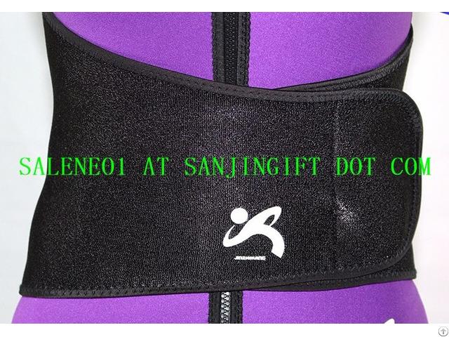 Neoprene Beauty Body Building Slim Waist Belts