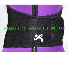 Neoprene Beauty Body Building Slim Waist Belts