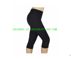 Neoprene Sport Slim Pants