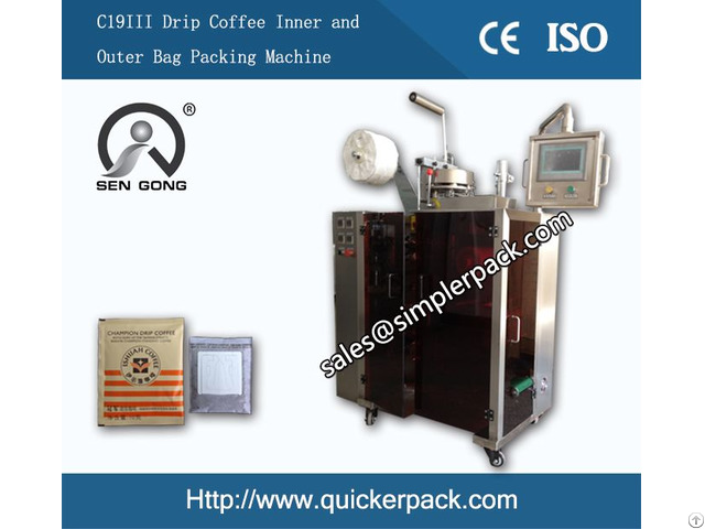 High End Automatic Dirp Coffee Bag Packing Machine With Outer Envelop