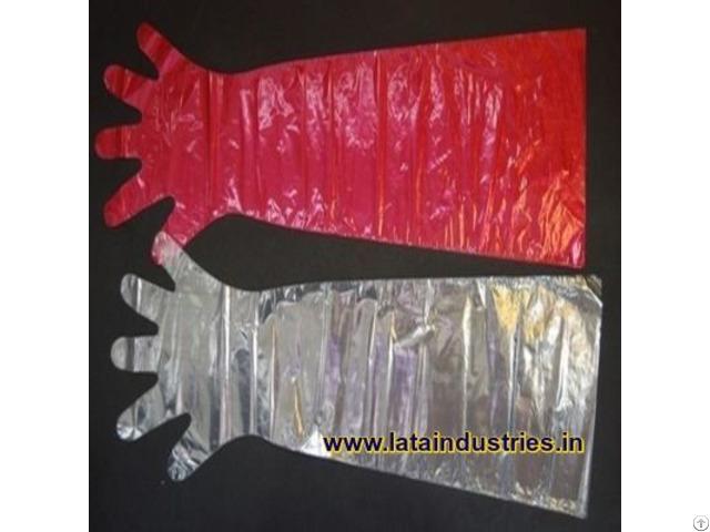 Plastic Veterinary Gloves