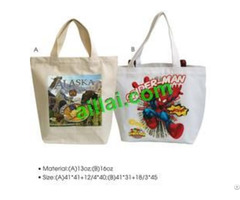 Sell Canvas Beach Bag 1