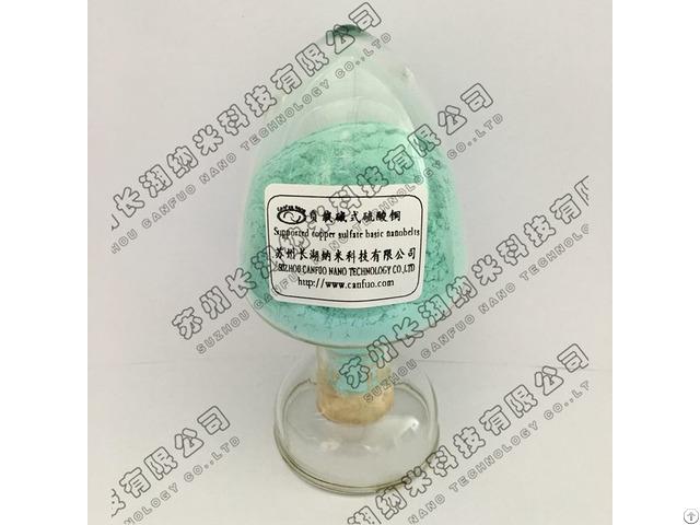 Diatomite Supported Copper Sulfate Basic Nanobelts