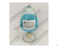 Supported Nano Copper Hydroxide