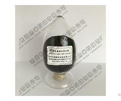 Diatomite Supported Nano Copper Oxide