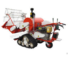 Walking Type Small Rice Harvester