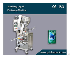 Small Bag Liquid Lition Packaging Machine Fully Automatic