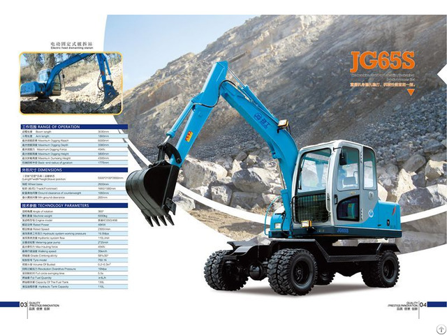 Compact Wheel Excavator Of High Quality