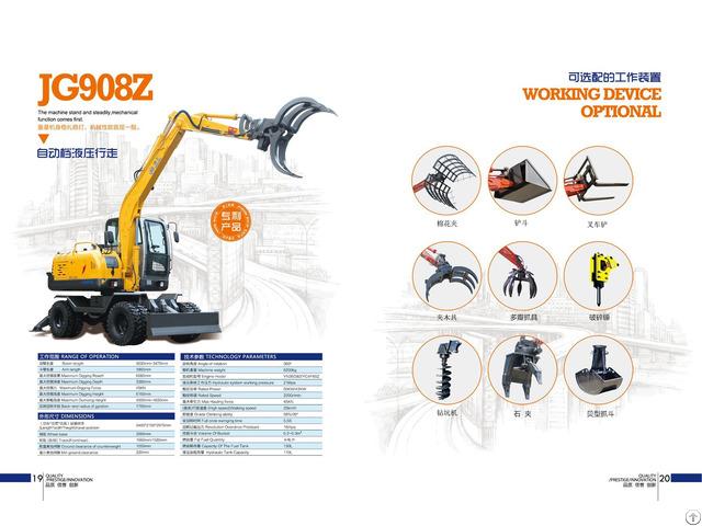 Multi Function Wheel Excavator
