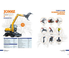 Multi Function Wheel Excavator