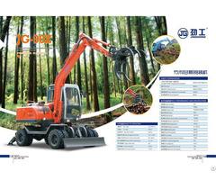 Wood Grab Excavator