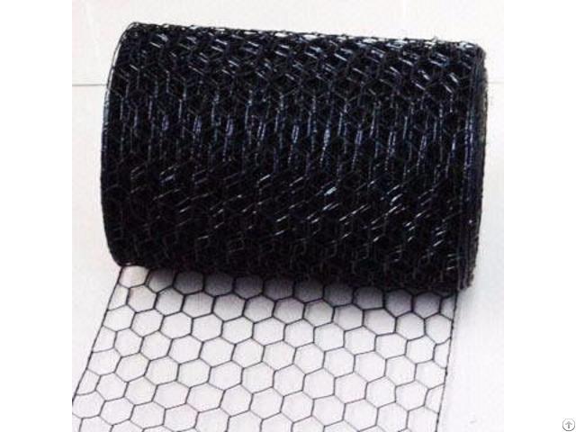 Black Annealed Wire Mesh