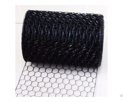 Black Annealed Wire Mesh