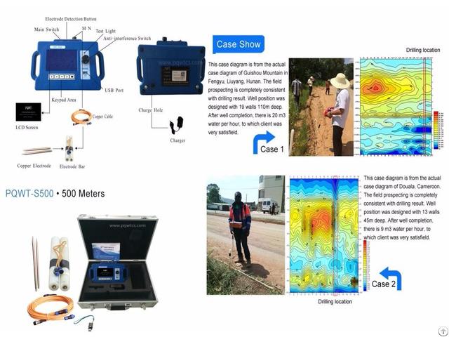 Pqwt S500 Multifunctional Underground Water Detector