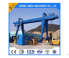 50ton Double Girder Rail Traveling Gantry Crane