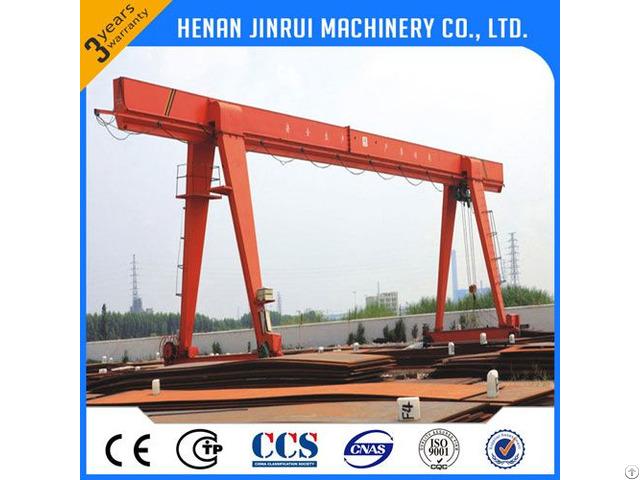 China 5ton On The Rail Moving Gantry Crane