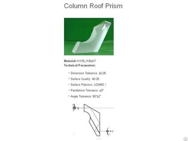Lehmann Roof Prism
