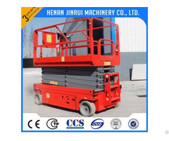 300kg Mobile Hydraulic Scissor Lift Platform