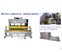 Mattress Compression Roll Packing Machine