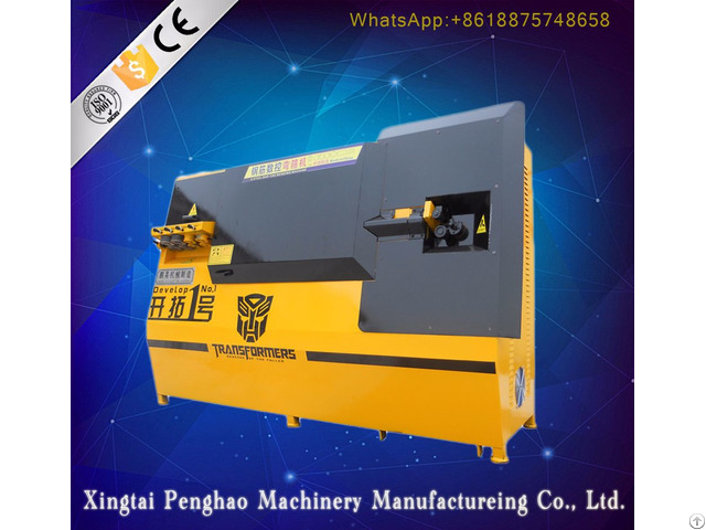 Develope Series Stirrup Bending Machine