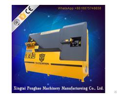 Develope Series Stirrup Bending Machine