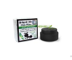 Dakka Kadima Ant Egg Oil Cream