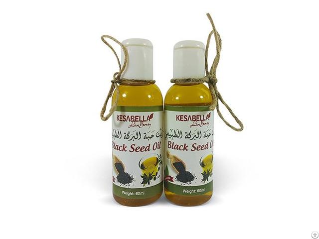 Pure Black Seed Oil